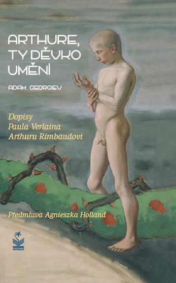 arthurem